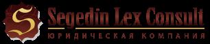 Возвращение закона Сегедина